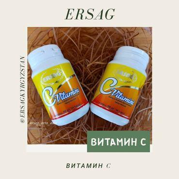 жесткий д в Кыргызстан: Витамин с.Отвечает за рост и восстановление мышц, кровеносных сосудов