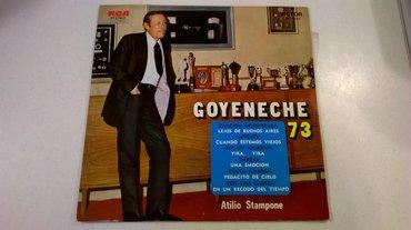 Roberto goyeneche – goyeneche 73 – vinyl, lp χώρα