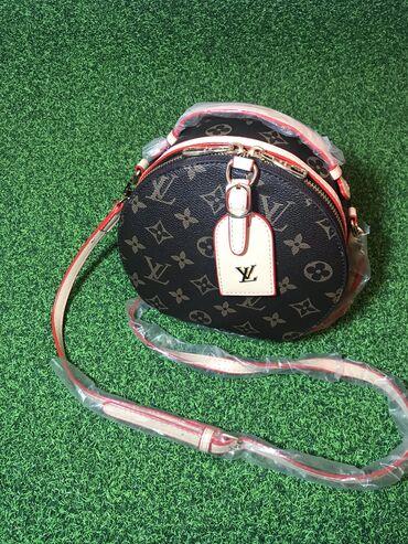 Брендовая сумочка всегда в тренде !!!