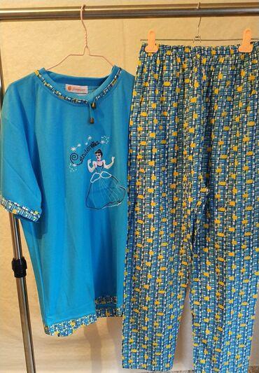 Пижама ЖенскаяРазмер 42 44 46ДвойкаСиняяДоставка по Бишкек платная
