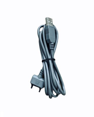 Sony ericsson ucun tam orijinal USB kabel