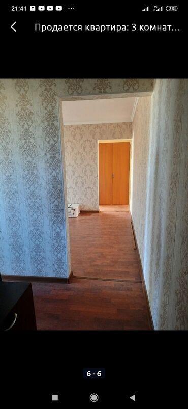 продажа квартир в бишкеке в Кыргызстан: Продаётца квартира Бишкеке