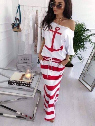 Komplet🥰 Suknja+majica za 1.850 din S m l xl