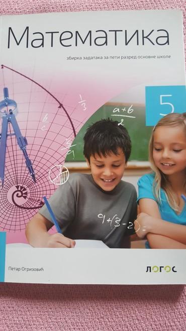 Knjige, časopisi, CD i DVD | Sremska Mitrovica: 5 r matematika zbirka zadataka logos novo