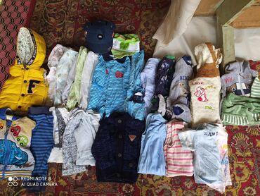 Детский мир - Дмитриевка: Детская одежда 3-6 месяцев. г.Кант