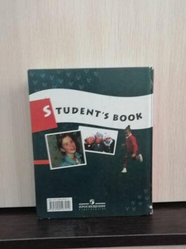 Книги, журналы, CD, DVD