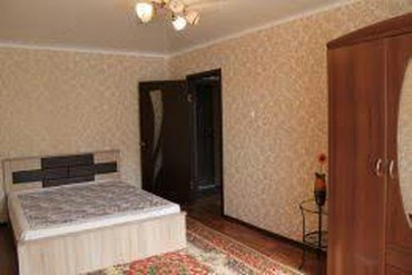 купить пластиковый шифер в бишкеке в Кыргызстан: Посуточные квартиры в Бишкеке район Политех!