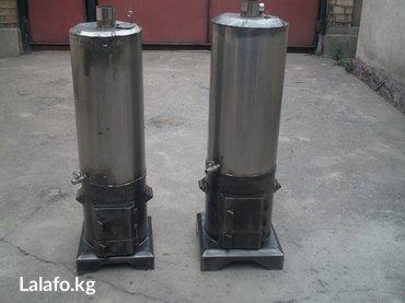 Титаны для горячей воды из нержавейки в Бишкек