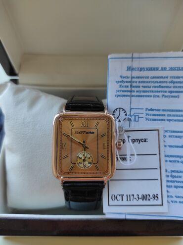 fit saat - Azərbaycan: МакТайм gold (maktime qızıl)  Hədiyyəlik qızıl saatlar endirim də Qızı