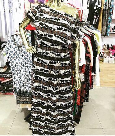 Donlar Neftçalada: Dress Ziyafət Lc Waikiki