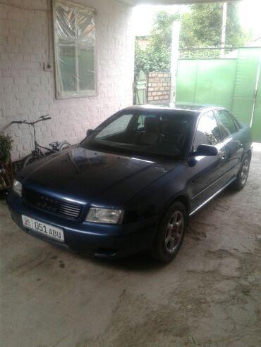 Транспорт - Ноокат: Audi A4 1.6 л. 1995