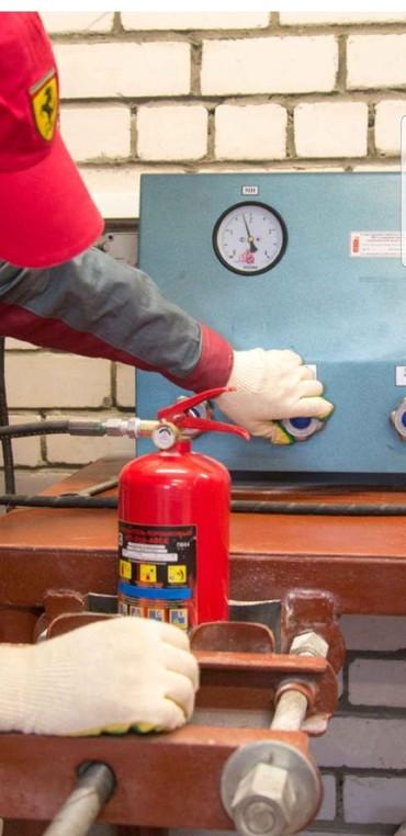 Перезарядка и ремонт огнетушителей всех типов. Перезарядка