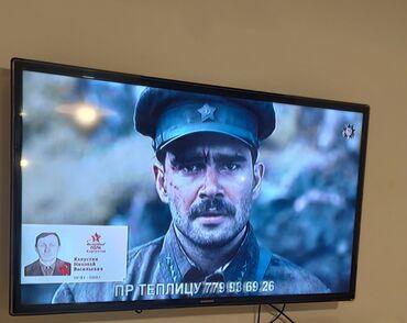 В связи с выездом продаю телевизор Самсунг,оригинал,сделано в