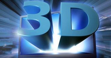 hdd 2tb в Кыргызстан: Жесткий диск на 2000гб + около 200 фильмов в 3D3D фильмы для