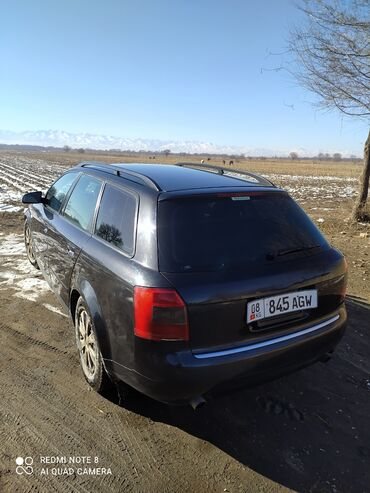 Audi A4 1.8 л. 2002 | 333333 км