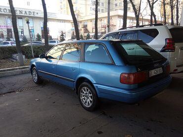 Audi S4 2 л. 1993