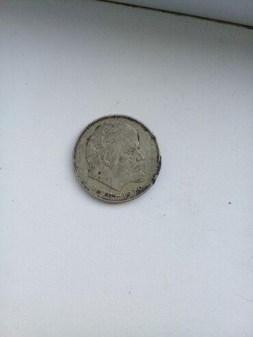 Монеты - Кыргызстан: Монеты