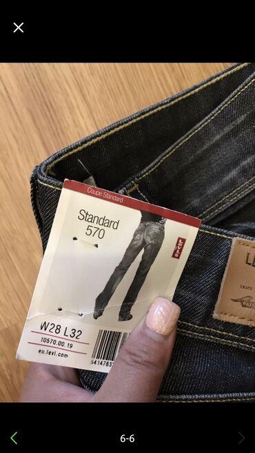 Брендовые Оригинал джинсы Левайс! Привозили с Дубая! Размер М/Л новые