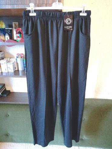 Crne pantalone sa dzepovima - Srbija: Nove zenske pantalone za punije Cadoro. Turske. Vrlo dobre zenske