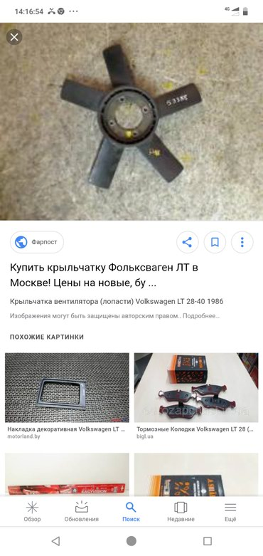 Куплю лопость фольксваген срочно в Кочкор