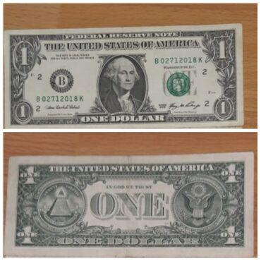 1 Dollar 50 AZN