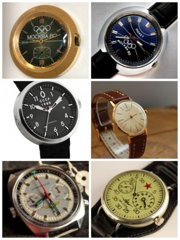 Куплю ( сатып алам ) коллекционные часы для коллекции. СССР