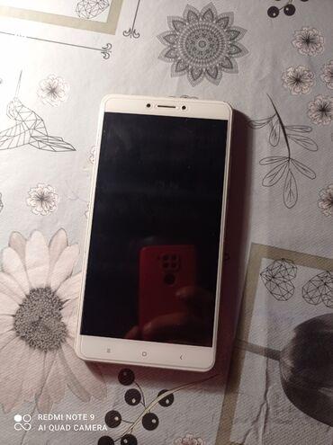 Б/у Xiaomi Mi Max 2 64 ГБ Белый