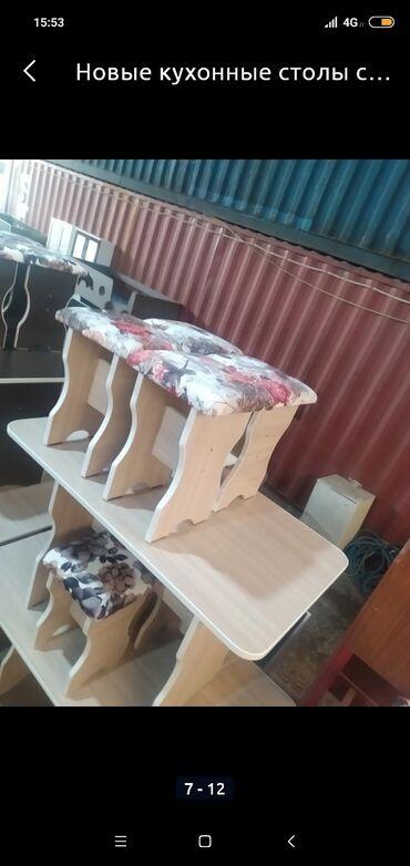 стол с табуретками in Кыргызстан   ДРУГИЕ ТОВАРЫ ДЛЯ ДОМА: Срочно продаю бу такой же столик с табуретками только белого цвета