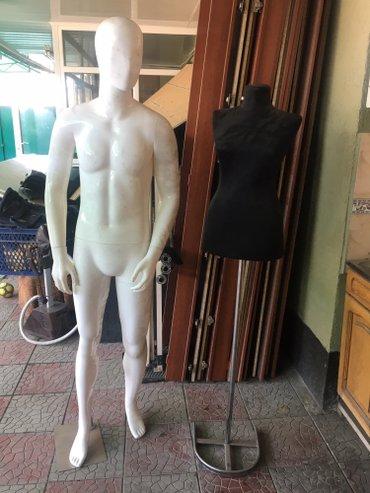 Продаю манекен мужской в Лебединовка
