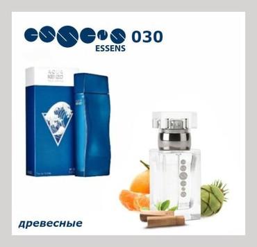 kenzo-духи в Кыргызстан: Духи одеколон kenzo aqua pour homme essens 50ml скидки доступные цены