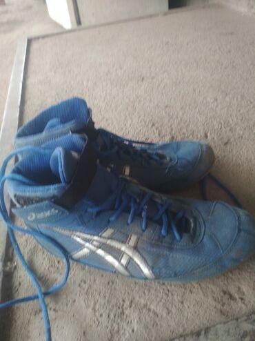 Мужская обувь - Беловодское: Кроссовки и спортивная обувь