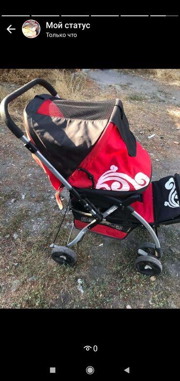 Детский мир - Пригородное: Продаю коляску бу складнаяручка перекиднаяножка опускается