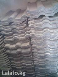 Цементно песчаная в Бишкек