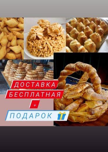 заказать дрон в Кыргызстан: Выездные банкеты | Повара