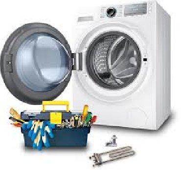 РЕМОНТ стиральных машин Звоните или пишите в WhatsApp и мы решим вашу