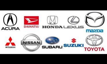 Автозапчасти из Японии в наличии и на заказ! Лексус. Тойота. Хонда. Ма