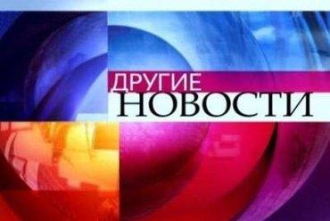 Требуется экспедитор в компанию в Бишкек