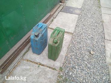 канистры по 500сом,и уступка в Бишкек