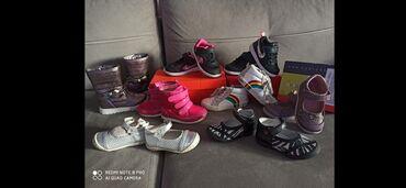 8 Παπούτσια 20-23,5 Nike μαυρο 22 νουμεροNike μαυρο-φουξ 23,5