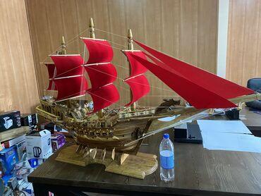 Продается Корабль-сувенир из дерева(карагач и сосна). Ручная работа. В