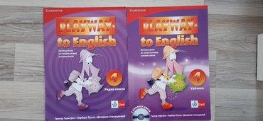 Engleski jezik za 4. Razred osnovne skole, udzbenik i radna sveska
