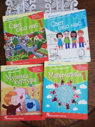 Rukavice za skijanje - Varvarin: Nove knjige za 1razred Kreativna skola cena za sve