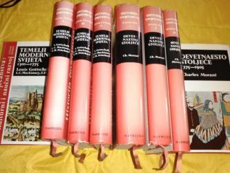 Knjige, časopisi, CD i DVD | Vrsac: Historija čovječanstva 1-8   Historija čovječanstva kulturni i naučni