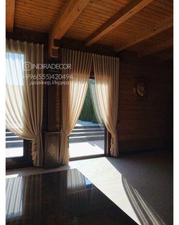 Красивые однотонные шторы.Чтобы заказать шторы пишите на WhatsApp