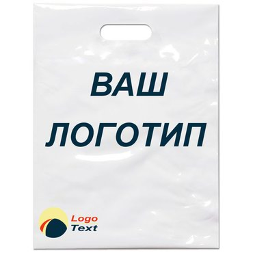 ПАКЕТЫ ПОЛИЭТИЛЕНОВЫЕ в Бишкек