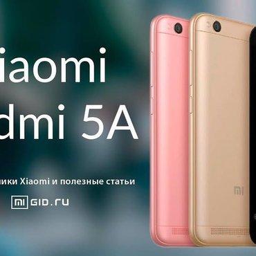 Xiaomi 5А в Бишкек