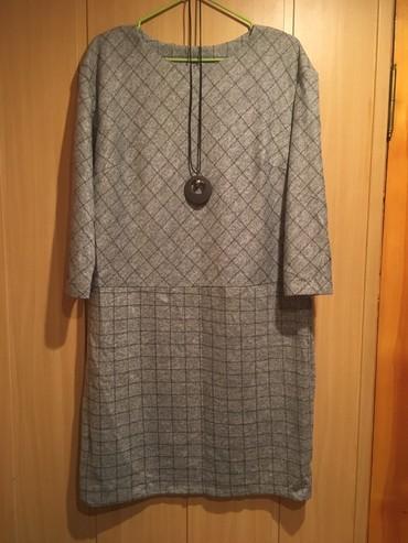 платье ангора батал в Кыргызстан: Платье повседневное ткань ангора, очень мягкое на осень Размер 50