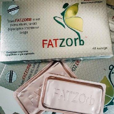 капсулы для кофеварки в Кыргызстан: FATZORB Капсулы для похудения (оргинал) 48 капсул имеется доставка