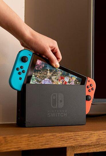 Nintendo Switch - Кыргызстан: Куплю Nintendo switch