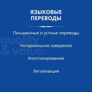 Онлайн агентство языковых переводов предлагает услуги письменных и